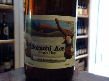 montpellier cave bière artisanale bio deli malt delimalt craftbeer craft beer garrigues sorachi